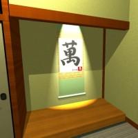 yorozu.jpg