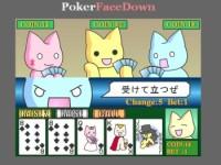 ポーカー.jpg