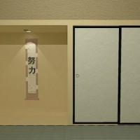 Japanese-style room3.jpg