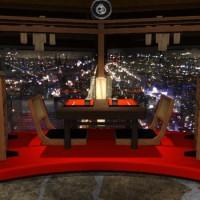 The Shochu Bar.jpg