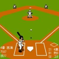 baseball story.jpg