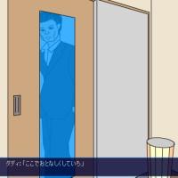 escape3.jpg