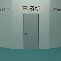 koujyou shigoto.jpg