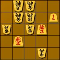 shogi flash.jpg
