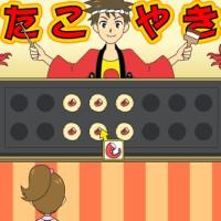 大阪名物たこやき屋さんゲーム