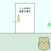 toshikoshi Mouse.jpg