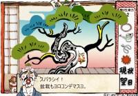 盆栽道場.jpg