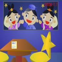 D's Star Festival story.jpg