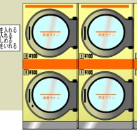 Escape from Coin Laundry.jpg