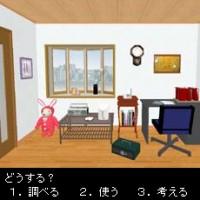 Escape girl 2.jpg