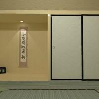 Japanese-style room.jpg