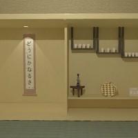 Japanese style room4.jpg