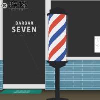 Kaitai Barber's Pole .jpg
