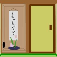 NEKO'S ROOM 3.jpg