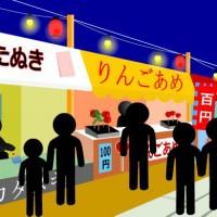 Summer Festival.jpg