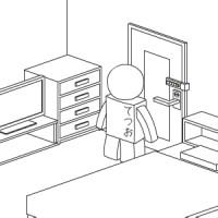Tetsuo in the Room.jpg