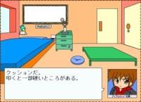 The お宝.jpg
