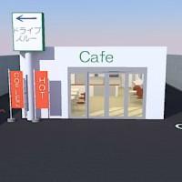 cafe baito.jpg
