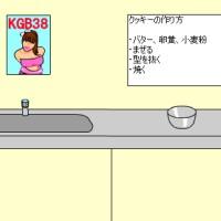 cooking room.jpg