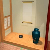 e3D Tea Room.jpg