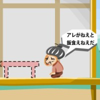 hikkoshi bugyou.jpg