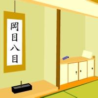 igo room.jpg