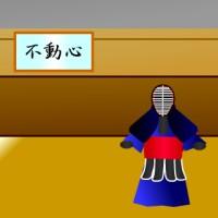kendou.jpg