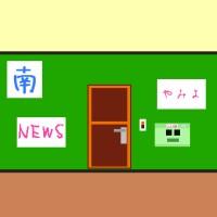 magirawashii.jpg