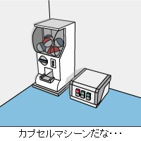 mobai room2.jpg
