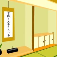 syakuhachi.jpg
