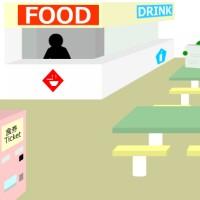 the Service Area.jpg