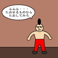 yababa3.jpg