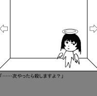 yobatobi.jpg